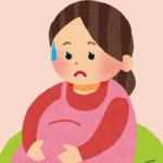 [妊婦の悩み] 便秘がひどいです。治す方法を教えて下さい。
